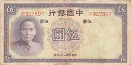 5 Yuan China 1937 VF/F (III) - China