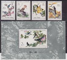 299 ** 1982 China Cina - Uccelli Birds Mi. 1823/27 + BF 27 SPL - 1949 - ... Repubblica Popolare