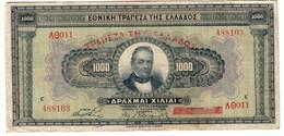 Greece 1000 Drachmai 1926 - Grecia
