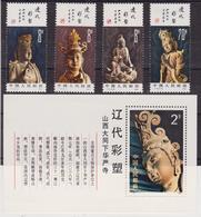 300 ** 1982 China Cina - Sculture Sculptures Mi. 1836/39 + BF 28 SPL - 1949 - ... Repubblica Popolare