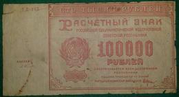 Banknote 100000 Rubli Russia 1921 - Russia