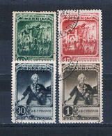 Russia 832-35 Used Set Capture Of Ismail 1941 CV 4.25 (R0718) - Russia & USSR