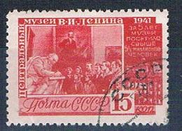 Russia 852 Used  Lenin Museum 1941 CV 6.00 (R0737) - Russia & USSR
