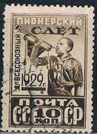 Russia 411 Used  Bugler 1929 CV 6.25 (R0755) - Russia & USSR