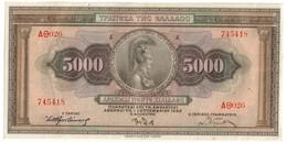 Greece 5000 Drachmai 1932 AUNC - Grecia
