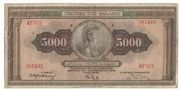 Greece 5000 Drachmai 1932 - Grecia