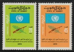 ~~~ Kuwait 1975 - Vereinte Nationen - Mi. 654/655 ** MNH ~~~ - Kuwait