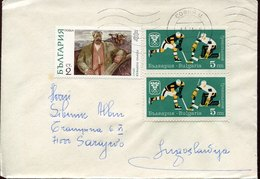 45299 Bulgaria, Circuled Cover  1973 With 2 Stamps Eis Hockey  Hochey On Ice  Hockey - Hockey (sur Glace)