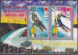 1972 SAPPORO - ÄquatGuinea - MiNr: 73-74 Block 11 - Winter 1972: Sapporo