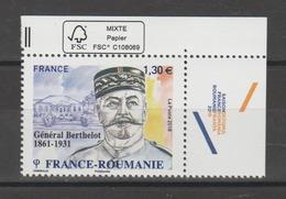 FRANCE / 2018 / Y&T N° 5288 ** : Roumanie-France (Général Berthelot Devant Sa Maison En Roumanie) CdF Avec Logo + FSC - France