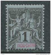 Indochine N° 3 XX Type Groupe : 1 C. Noir Sur Azuré, Gomme Avec Papier Sulfurisé  Sans Charnière Sinon TB - Indochina (1889-1945)