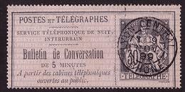 -Timbres-Téléphone  8 Obl - Télégraphes Et Téléphones