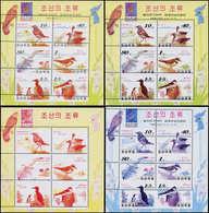 ** COREE DU NORD - Poste - 3092/3097, 16 Feuillets En Essais De Couleurs Ou Piquage à Cheval, Tous Différents: Oiseaux - Corée Du Nord