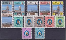 324 ** Qatar 1982 - Sultano, Raffineria, Petrolio, Oil. Mi. 824/37. SPL - Qatar