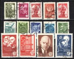 URSS - 1976 - Immagini Dell'Unione Sovietica - USATI - 1923-1991 URSS