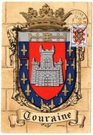 HERALDIQUE = 37 TOURS 1951 = CARTE MAXIMUM  Illustrée D' ARMOIRIES + N° Yvt 902 TOURAINE - Maximum Cards