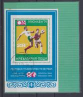 Bulgaria 1974 World Cup FIFA Football In Germany Souvenir Sheet Used (H38) - Coppa Del Mondo