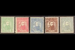 CONGO 1887-94 Set To Both 50c, COB 6/10, Fine Mint. (5 Stamps) For More Images, Please Visit Http://www.sandafayre.com/i - Unclassified