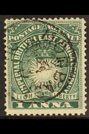 1895 1a Blue-green, SG 34, Very Fine Used. For More Images, Please Visit Http://www.sandafayre.com/itemdetails.aspx?s=64 - Kenya, Uganda & Tanganyika