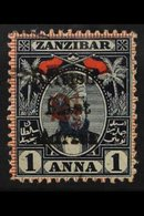 1897 Zanzibar Overprinted 2½ On 1a Indigo And Red, SG 86, Fine Mint. For More Images, Please Visit Http://www.sandafayre - Kenya, Uganda & Tanganyika