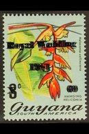1981 60c On 3c Royal Wedding SURCHARGE T 205 DOUBLE Variety, SG 841d, Never Hinged Mint, Fresh. For More Images, Please  - Guyana (1966-...)