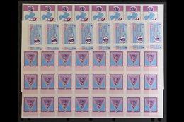 IMPERF COLOUR PROOFS 1986 President Burnham Set, SG 1908/1911, As Colour Separation Imperf Proof BLOCKS OF TWENTY-FOUR,  - Guyana (1966-...)