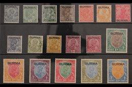 1937 (India KGV Overprinted) Complete Set, The 25R Watermark Inverted, SG 1/18aw, Very Fine Lightly Hinged Mint. Splendi - Burma (...-1947)