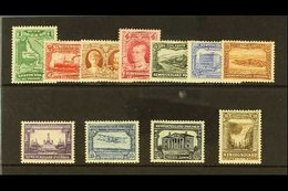 1931 Publicity Issue (Perkins Bacon Printing, Re-engraved Types) Complete Set, SG 198/208, Fine Mint. (11 Stamps) For Mo - Newfoundland And Labrador