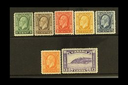 """1932-3 KGV """"Medallion"""" Definitives, Complete Set, SG 319/25, Minor Perf Fault On Top On 13c, Otherwise Never Hinged Mint - Canada"""