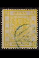 1878-83 5ca Chrome-yellow Large Dragon On Thicker Paper, SG 9, Finely Used With Some Short Perfs At Top. For More Images - China