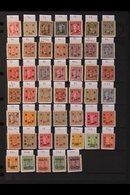 1930's-1940's INTERESTING MINT/UNUSED ACCUMULATION On Stock Pages, Some Are Identified By Cat Numbers But The Majority O - China