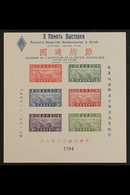1943 Thrift Movement Imperf Miniature Sheet, As SG MS605, But Overprinted In Chinese, Russian, And French, For The Russi - China