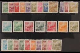 1950GATES OF HEAVENLY PEACE ISSUES. Four Early Sets Being The 1950 Gates Set SG1412/20 + The Typo Set SG1420a/c, The 19 - China