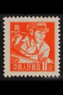 1955-56 8f Orange-red Perf 12½ (Shanghai Printing), SG 1650, Very Fine Unused As Issued. For More Images, Please Visit H - China