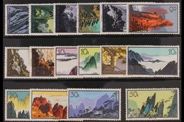 1963 Hwangshan Landscapes Set Complete, SG 2124/39, Very Fine Mint (16 Stamps) For More Images, Please Visit Http://www. - China