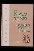 """1963 RARE OFFICIAL PRICE LIST. A Fine Example Of The China Philatelic Company Illustrated Colour """"Wholesale Price List""""  - China"""