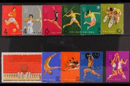 1965 Second National Games Set Complete, SG2280/90, Very Fine Mint (11 Stamps) For More Images, Please Visit Http://www. - China