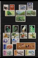 1995-2000 NEVER HINGED MINT COLLECTION Presented On Stock Book Pages, All Different Complete Sets And Mini-sheets, Almos - China