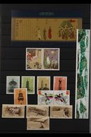 2002-2006 NEVER HINGED MINT COLLECTION A Beautiful, ALL DIFFERENT Collection Of Sets & Miniature Sheets Presented On Sto - China