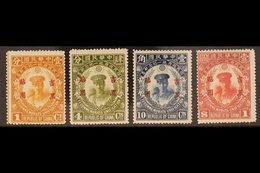 KIRIN & HEILUNGKIANG 1929 Unification Set, SG 25/8, Mint (4 Stamps). For More Images, Please Visit Http://www.sandafayre - China