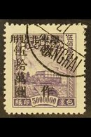MANCHURIA NORTH-EASTERN PROVINCESPARCEL POST 1948 (Oct) $500,000 On $5,000,000 Grey- Lilac, SG P84, Very Fine Used. For - China