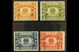 MANCHURIA NORTH-EASTERN PROVINCES 1929 Sun Yat-sen Memorial Set Complete, SG 29/32, Fine Mint (4 Stamps) For More Images - Unclassified