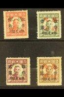 NORTH EAST CHINA 1946 Heilongjiang Postal Area - Victory Commemoration Overprint Set, SG NE99/102, Fine Mint. (4 Stamps) - China