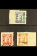 NORTH EAST CHINA 1948 Mao Tse-Tung Set To $2500 On $10 Blue, Surcharged At Harbin, SG NE230/2, Fine Mint. (3 Stamps) For - China