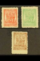 NORTH EAST CHINA 1948 Liberation Of The North East Set, SG NE233/5, Fine Mint. (3 Stamps) For More Images, Please Visit  - China