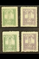 NORTH EAST CHINA 1948 Death Anniv Of Gen. Li Zhaolin Set, Both Papers, SG 205A/206B, Fine Mint. (4 Stamps) For More Imag - China