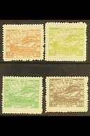 NORTH EAST CHINA 1947 Second Anniv Of Japanese Surrender Set, SG NE179/82, Fine Mint. (4 Stamps) For More Images, Please - China