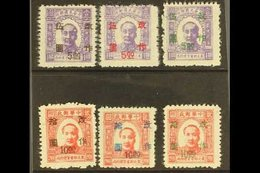 NORTH EAST CHINA 1947 Mao Surcharges, $5 On $100 In Black, Red And Green, $10 On $2 In Black, Blue And Green, SG NE183,  - China