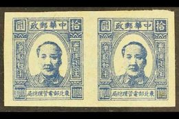 """NORTH EAST CHINA 1946 $10 Blue, Mao Tse-Tung, Variety """"imperf"""", SG NE136a, Very Fine Mint Pair. (2 Stamps) For More Imag - China"""