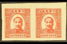 """NORTH EAST CHINA 1946 $2 Rose Red Mao Tse-Tung, Variety """"imperf"""", SG NE134a, Very Fine Mint Pair For More Images, Please - China"""